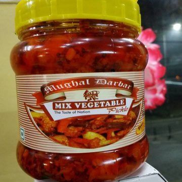 MD Special Mixed Vegetable Pickle